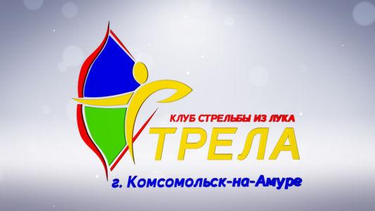 Logo Strela 1280x720_2_00125
